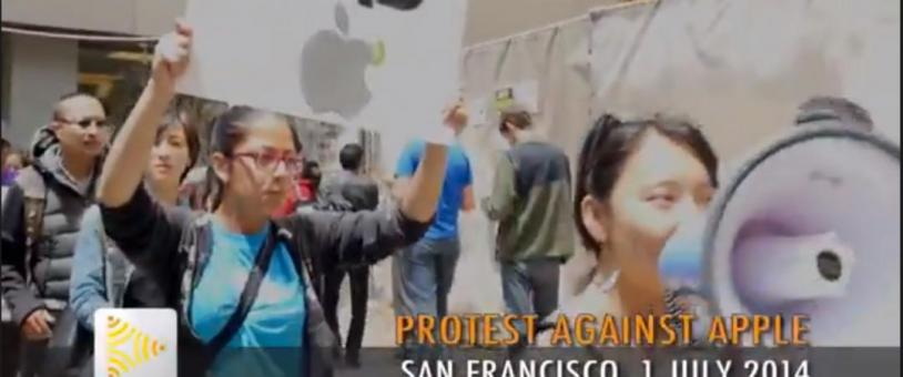 Protesters outside Apple store, San Francisco